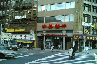Chinese American Bank, New York